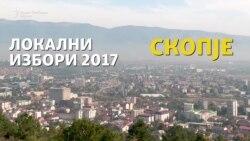 Скопјани против урбаниот хаос