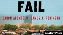Տարոն Աճեմօղլուի և Ջեյմս Ռոբինսոնի հեղինակած Why Nations Fail գրքի շապիկը