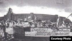 Людзі перад Домам ураду, 24 жніўня 1991 г.