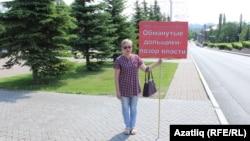 Наталья Судурова ялгыз пикетта