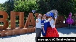 День России в Евпатории, 12 июня 2017 года