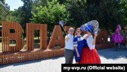 Скамья в Евпатории, открытая в честь Дня России, 12 июня 2017 года