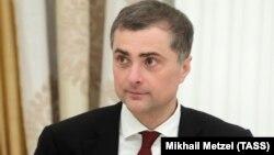 Владислав Сурков, помощник президента РФ