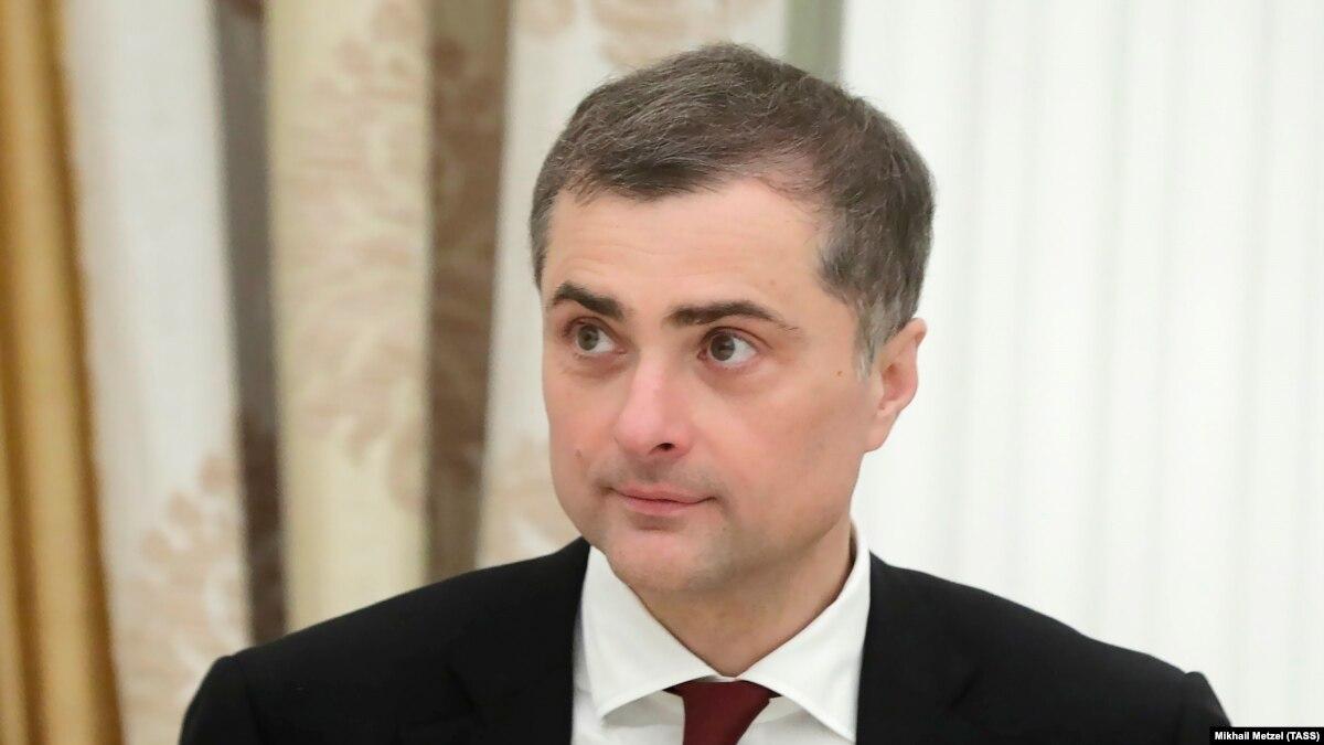 Kremlin Aide Surkov Calls Putin's Form Of Rule 'Political Life Hack'