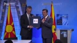 НАТО и Македонија - денес славете, од утре на работа