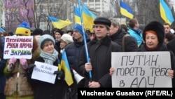 Мітинг у Херсоні, 18 січня 2015 року