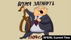 Зарплаты крымчан: растут чтобы упасть | Радио Крым.Реалии