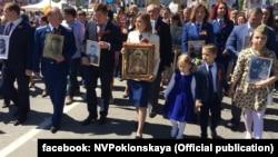 Наталья Поклонская несет икону Николая II на акции «Бессмертный полк» в Симферополе, 9 мая 2016 года