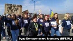 Акція, присвячена річниці захоплення півострова Росією, на пункті пропуску «Чонгар» на адмінкордоні між анексованим Кримом і Херсонською областю, 3 березня 2020 року