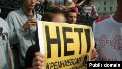 Омскида завод төзүгә каршы митинг
