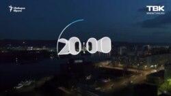 """""""Вършим си работата"""". Руска телевизия с новини за протести и Навални"""