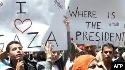 تظاهرات فلسطینی ها برای پایان دادن به درگیری های میان دو گروه فلسطینی