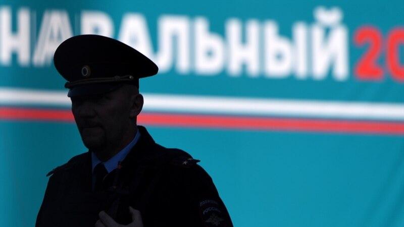 """В Москве 13 человек сняли с концерта в День города, они были в """"базах ФБК"""""""