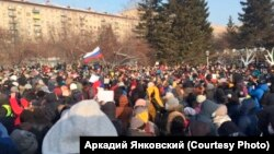 Протест 23 января