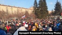 Акция 23 января в Новосибирске