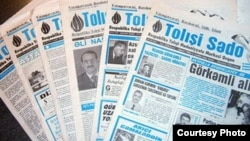 "Azerbaijan's Talysh-language newspaper ""Tolisi sado"""