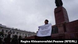 Пикет в защиту татарского языка. Казань, 26 сентября 2017 года