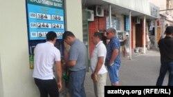 Люди в очереди у обменного пункта в Шымкенте. 1 августа 2014 года.
