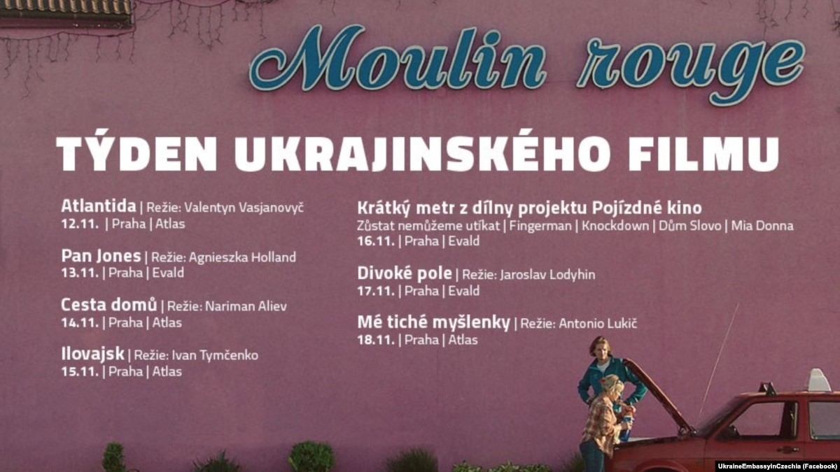 Семь вечеров для Украины – в Чехии проходит фестиваль украинского кино
