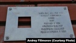 """Последний адрес"": дом, в котором Николай Клюев жил в Томске перед своим арестом"