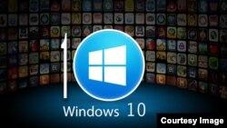 Microsoft Windows 10 системасы