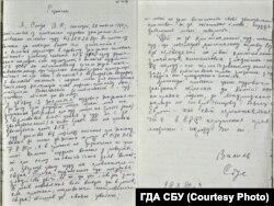 Розписка Василя Стуса від 28 жовтня 1980 року