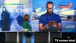 """Чтения """"Войны и мира"""" на телеканале """"Культура"""""""