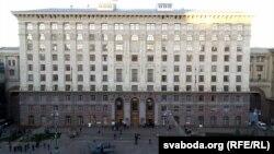 Кіеўская гарадзкая адміністрацыя
