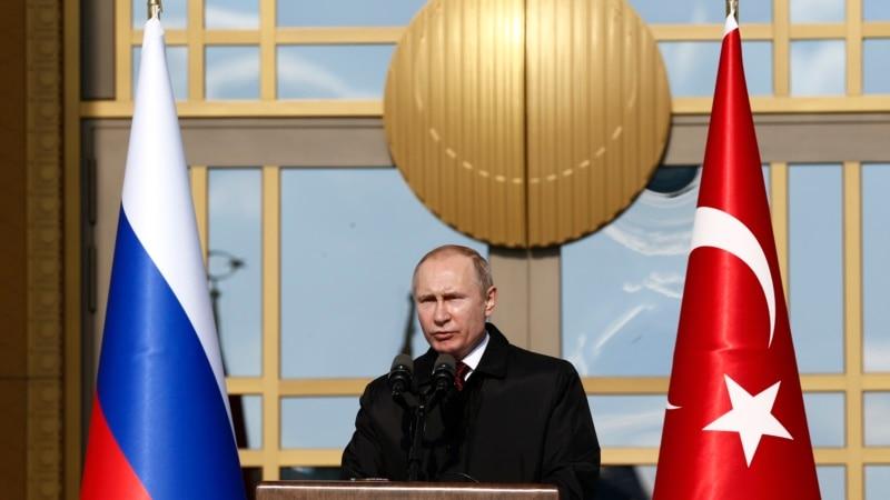 "Путин: вещества вроде ""Новичка"" могли производить в 20 странах"