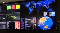 Чувајте се од хакери, посебно од оние државните