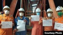 عکسی از اعلام حمایت کارکنان یک سکوی گازی از اعتصاب همکاران خود در شرکت پایانههای نفتی خارک