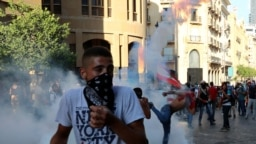 اعتراضات روز دوشنبه در بیروت