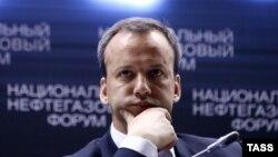 Аркадий Дворкович, Ресей премьер-министрінің орынбсары.