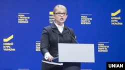 The main challenger appears to be Yulia Tymoshenko, a former prime minister who announced her candidacy in June.