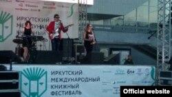 Международный книжный фестиваль в Иркутске, 2017 год