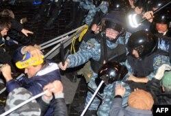 Столкновение с полицией в Киеве 25 ноября