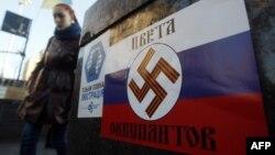 Плакат на майдані Незалежності у Києві