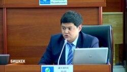 20 страниц послания парламенту от президента Кыргызстана