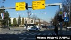 С Республикой Сербской у Абхазии оказалось немало взаимной заинтересованности в контактах