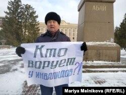 Активист Орынбай Охасов во время одиночного пикета на центральной площади Уральска. 27 января 2020 года.