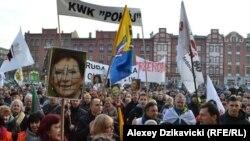 Забастовка горняков в Силезии