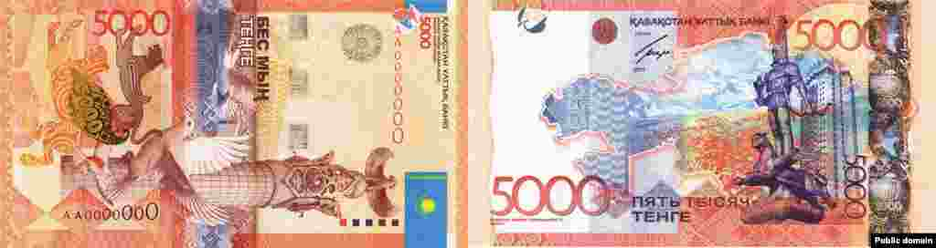 A 5,000-tenge note issued in 2011 with a new design, named the Bank Note of the Year by the International Bank Note Society.