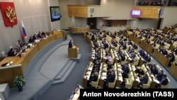 Пленарное заседание Госдумы РФ 17 января 2019 года