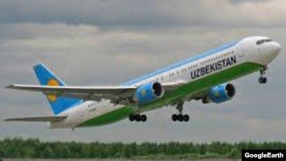 Купить билет самолетов из ташкента купить авиабилет в норильске