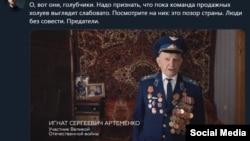 Ветеран Игнат худди шу пост учун Навальнийни судга бергани айтилмоқда.