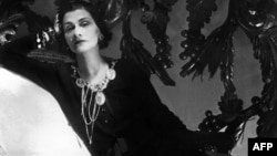 Коко Шанель, 1944 год