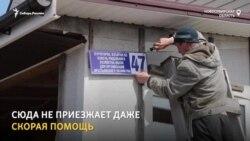 Жители заставили чиновников изменить название улицы из 15 слов