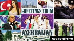 "Фотоколлаж Daily Mail к статье ""Greetings from Azerbaijan"", 12 мая 2012"