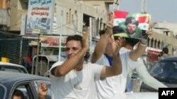 Так радовались решению суда над бывшим диктатором иракские шииты в Багдаде