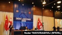 საქართველო-თურქეთის ენერგეტიკის საკითხებისადმი მიძღვნილი კონფერენცია
